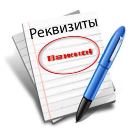 кемеровское отделение n8615 пао сбербанк реквизиты кубань кредит банк стасова